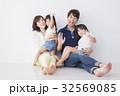 家族 人物 子供の写真 32569085