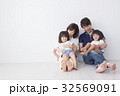 家族 人物 子供の写真 32569091