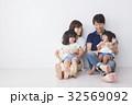 家族 人物 子供の写真 32569092