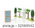 エコ 環境問題 クリーンエネルギーの写真 32569542