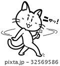 ベクター 猫 ミケのイラスト 32569586
