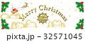 雪 ホワイトクリスマス メリークリスマスのイラスト 32571045