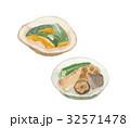 煮物 野菜 水彩画のイラスト 32571478