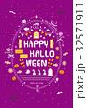 ハロウィン メッセージカード 32571911