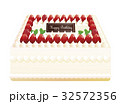 スクエアケーキ デコレーションケーキ バースデーケーキのイラスト 32572356