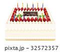 スクエアケーキ デコレーションケーキ バースデーケーキのイラスト 32572357
