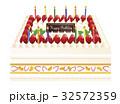 デコレーションケーキ バースデーケーキ 誕生日のイラスト 32572359