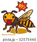 スズメバチ注意喚起 32575440