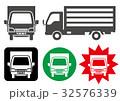 トラック シンプル シルエットのイラスト 32576339