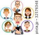 ビジネス スマートフォン ソーシャルネットワーク トラブル 困惑 32576348
