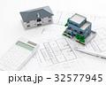 不動産 家 住宅の写真 32577945