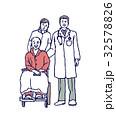 介護 老人 人物のイラスト 32578826