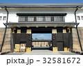 京都 二条城 東大手門 32581672