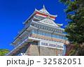 熱海城 天守閣風建築物 快晴の写真 32582051