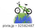 自転車 旅 エコの写真 32582487