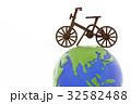 自転車 サイクリング 環境問題の写真 32582488
