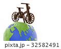 自転車 旅 エコの写真 32582491