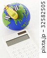 飛行機 旅客機 地球 観光 旅 旅行 32582505