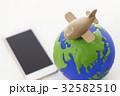 飛行機 旅客機 地球 観光 旅 旅行 32582510
