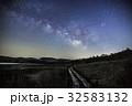長野県 八島ヶ原高層湿原からの天の川 32583132