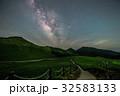曽爾高原からの天の川 32583133