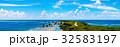 東平安名崎 海 岬の写真 32583197