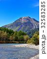 梓川 山岳 清流の写真 32583285