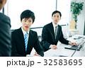 男性 ビジネス ビジネスマンの写真 32583695
