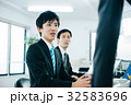 男性 ビジネス ビジネスマンの写真 32583696