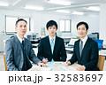 ビジネス ビジネスマン チームの写真 32583697