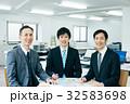ビジネス ビジネスマン チームの写真 32583698