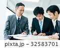 ビジネス ビジネスマン 会議の写真 32583701