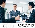 ビジネス ビジネスマン チームの写真 32583712