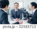 男性 ビジネス ビジネスマンの写真 32583713