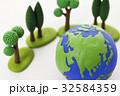 緑化 植林 植樹 緑 環境 エコ ECO 地球 32584359