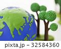 緑化 植林 植樹 緑 環境 エコ ECO 地球 32584360