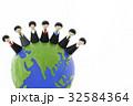 ビジネスマン 海外駐在員 国際社会 グローバル ビジネスマン 出張 地球 32584364