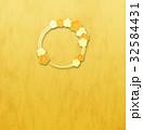 花 フレーム 輪のイラスト 32584431