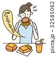 ファーストフードを食べる女性 32585062