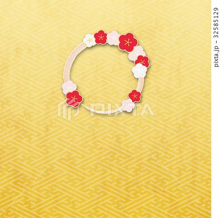 梅の輪(背景素材)_金_紗綾形a 32585129