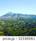 日本百名山 岩手山  32586061