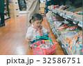 supermarket 32586751