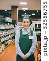 スーパー 店員 笑顔の写真 32586755