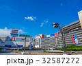 【東京都】新宿駅西口 32587272