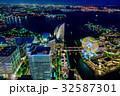 【神奈川県】みなとみらいの夜景 32587301