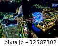 横浜 みなとみらい 港の写真 32587302