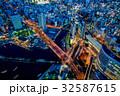 【神奈川県】横浜の夜景 32587615