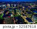 横浜 都市風景 街並みの写真 32587618