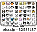 犬 猫 アイコンのイラスト 32588137