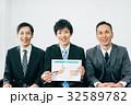 男性 ビジネスマン 説明の写真 32589782